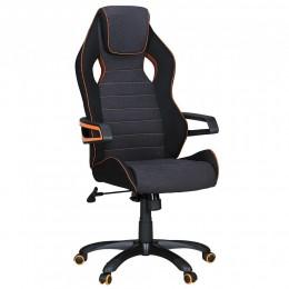 Sky Style Valentino Bureaustoel Zwart/Oranje